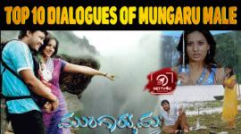 Top 10 Dialogues Of Mungaru Male