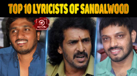 Top 10 Lyricists Of Sandalwood