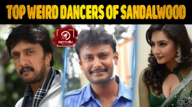 Top Weird Dancers Of Sandalwood