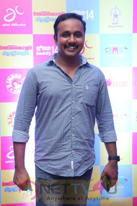 Gemini Ganeshanum Suruli Raajanum Grand Audio Launch Stills Tamil Gallery