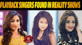 10 Popular Playback Singers Found In Reality Shows