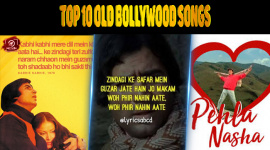 Top 10 Old Bollywood Songs