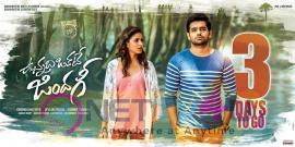 Vunnadhi Okate Zindagi Movie 3 Days To Go Poster  Telugu Gallery