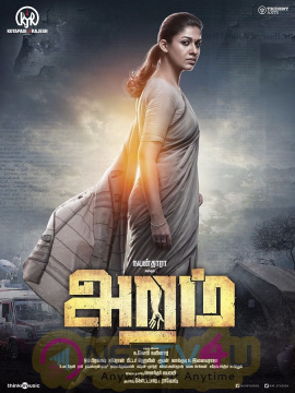 Aramm Tamil Movie Good Looking Poster Tamil Gallery