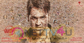 Kural 388 Movie First Look Poster Tamil Gallery