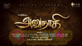 Anunagi Movie Pooja Pics Tamil Gallery
