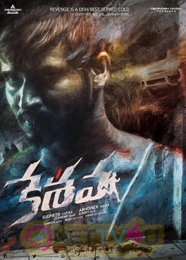 Keshava Telugu Movie First Look Poster Telugu Gallery