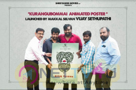 Kurangu Bommai Official Animated Poster Released By Vijay Sethupathi Tamil Gallery
