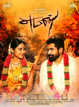 Yeman Tamil Movie Attractive Poster Tamil Gallery