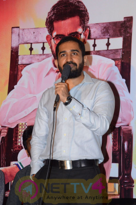 Yemen Telugu Movie Teaser Launch Excellent Photos Telugu Gallery