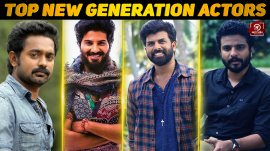 Top 10 New Generation Actors In Malayalam