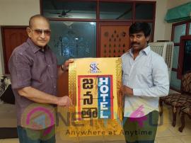 Janatha Hotel First Look Motion Poster Release On Super Star Krishna Stills Telugu Gallery