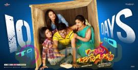 Babu Baga Busy 10 Days To Go Stunning Poster
