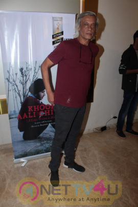 Screening Of Richa Chadda Debut Production Khoon Aali Chithi Hindi Gallery