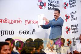 Makkal Needhi Maiam Mock Gram Sabha In Chennai Photos  Tamil Gallery
