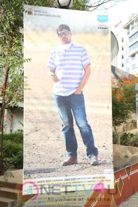 Lover Telugu Movie Audio Launch Cute Pics
