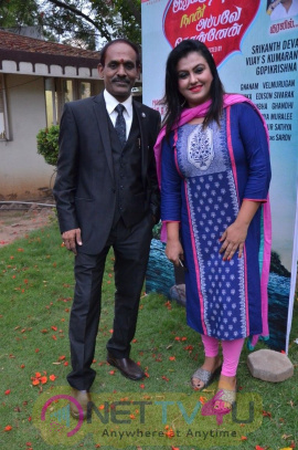Ithuku Thaan Naan Appave Sonnen Movie Audio Launch Stills