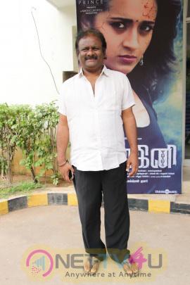 Mohini Movie Press Meet Pics