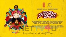 Odu Raja Odu Movie Images  Tamil Gallery