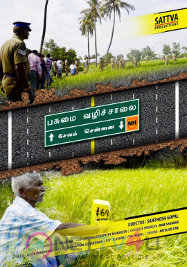 Pasumai Vazhi Salai Movie Posters Tamil Gallery