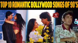 Top 10 Romantic Bollywood Songs Of 90's