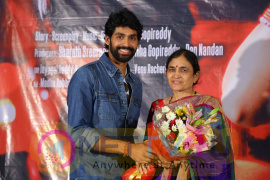Seetha Ramuni Kosam 1st Look Launch Photos Telugu Gallery
