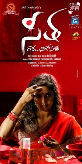 Seetha Ramuni Kosam 1st Look Poster Telugu Gallery