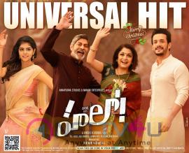 Hello Movie Universal Hit Posters