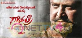Mohan Babu's Gayatri Movie First Look Poster Telugu Gallery