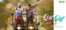 O Pilla Nee Valla Movie Wallpaper Telugu Gallery
