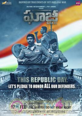 Rana Daggubati & Taapsee Starring Ghazi Movie Republic Day Spl Poster Telugu Gallery