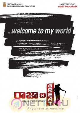 Ravi Teja - Sri Venkateswara Creations - Anil Ravipudi's Raja The Great Logo Released Telugu Gallery