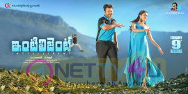 Intelligent Movie Poster Telugu Gallery