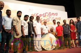 Achamillai Achamillai Movie Audio Launch Photos Tamil Gallery