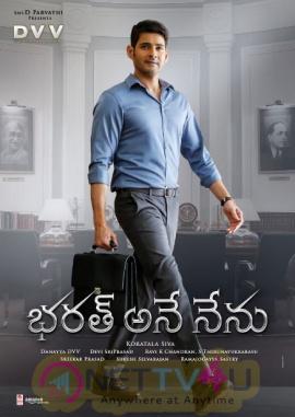 Bharath Ane Nenu Movie Poster  Telugu Gallery