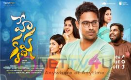 Hey Krishna Web Series Posters