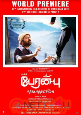 Peranbu Movie Poster Tamil Gallery