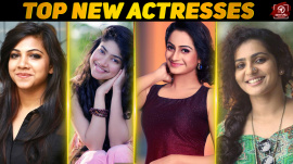 Top 10 New Actresses In Malayalam Cinema