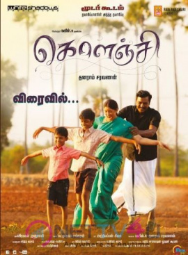 Kolanji Movie Poster Tamil Gallery
