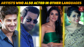 Top 10 Malayalam Artists Who Also Acted In Other Languages