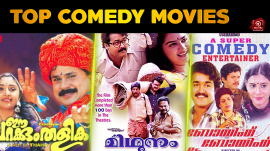 Top 10 Malayalam Comedy Movies