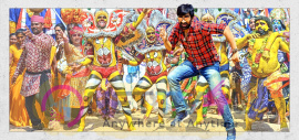 Nela Ticket Movie New Poster Telugu Gallery