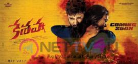 Keshava New Stuuning Hd Poster Telugu Gallery
