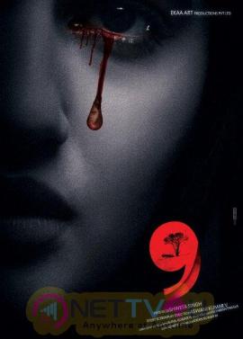 New Movie 9 Horrific Poster Telugu Gallery