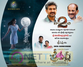 Sri Valli Wishes To Baahubali 2 Poster  Telugu Gallery