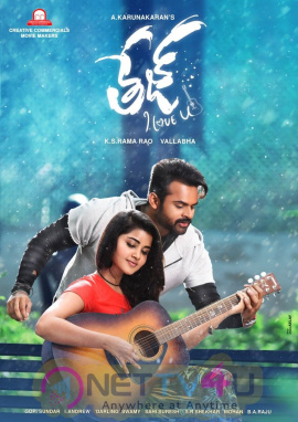Tej I Love You Movie Poster Telugu Gallery