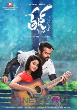 Tej I Love You Movie Poster