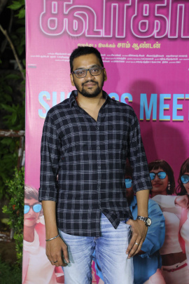 Gurkha Success Meet Tamil Gallery