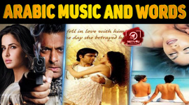 Top 10 Hindi Songs Which Are Based On Arabic Music And Words