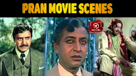 Top 10 Pran Movie Scenes